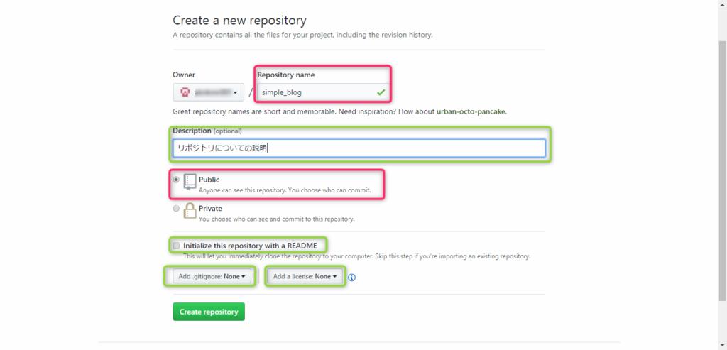 create_repository